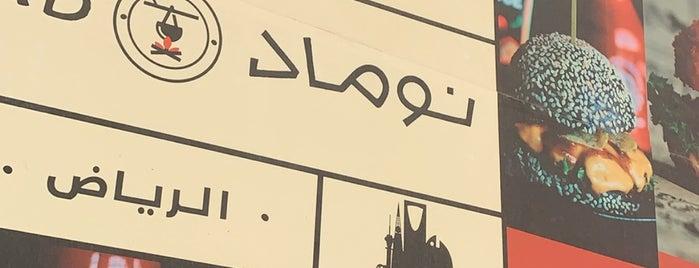 NOMAD is one of Riyadh (برجر).