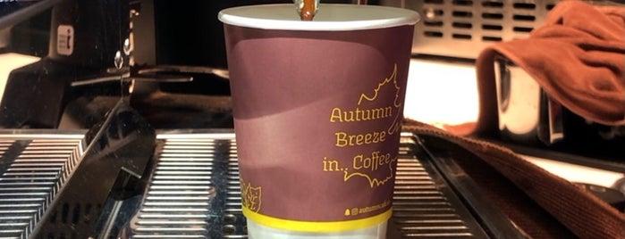 Autumn Specialty Coffee is one of Locais salvos de Queen.