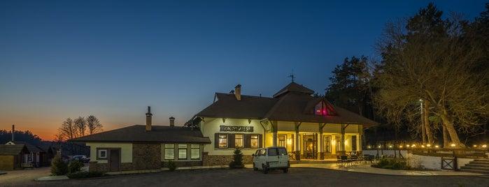 """Отельно-ресторанный комплекс """"Околиця"""" is one of Lugares favoritos de Inna."""