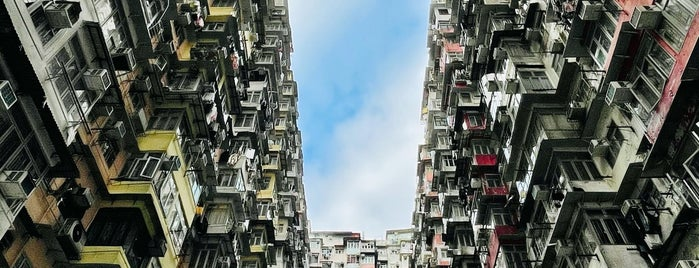 Yick Cheong Building is one of hong kong.
