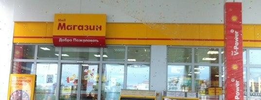 Shell is one of สถานที่ที่ Larisa ถูกใจ.