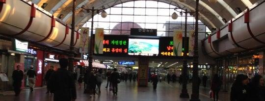 Yeongdeungpo Stn. - KTX/Korail is one of South Korea.