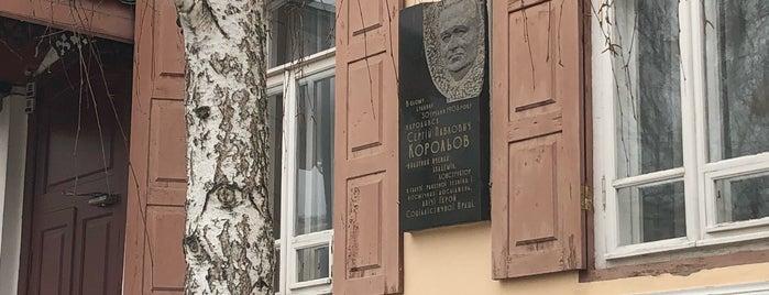 Будинок-музей С. П. Корольова is one of Orte, die Elena gefallen.