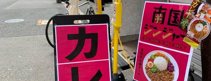 コンセントカフェ is one of Potential Work Spots: Osaka.