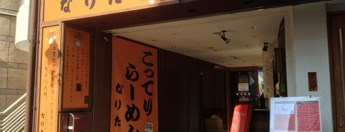 ラーメンなりたけ 栄店 is one of goryugoさんの保存済みスポット.