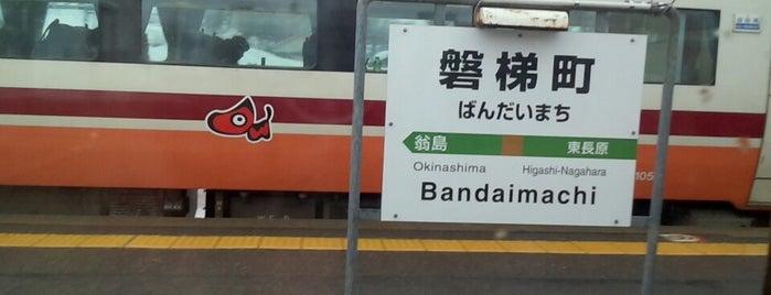 Bandaimachi Station is one of JR 미나미토호쿠지방역 (JR 南東北地方の駅).