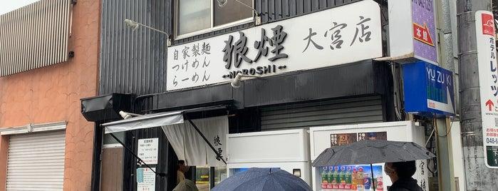 狼煙 ~NOROSHI~ 大宮店 is one of Tempat yang Disimpan Hide.