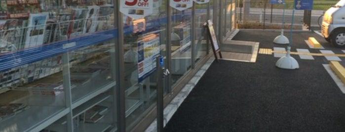 ローソンさいたま岩槻大口店 is one of สถานที่ที่ Hirorie ถูกใจ.