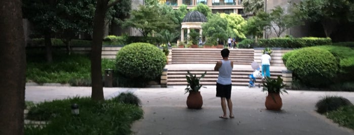 Shanghai Green Town is one of S.