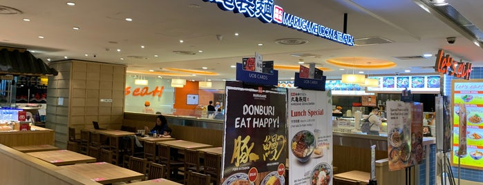 Marugame Udon & Tempura is one of シンガポール/Singapore.