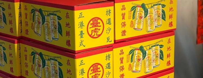 Chuoyinshi Da'an is one of Taipei Favorites.