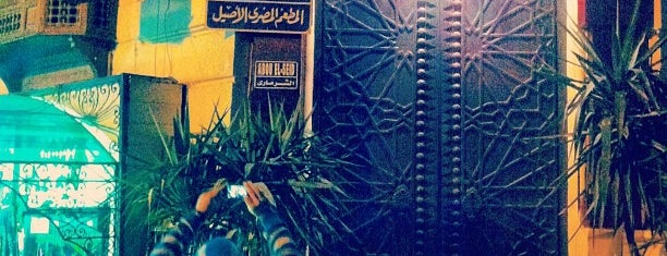 Abou El Sid Restaurant is one of Cairo - Top places.