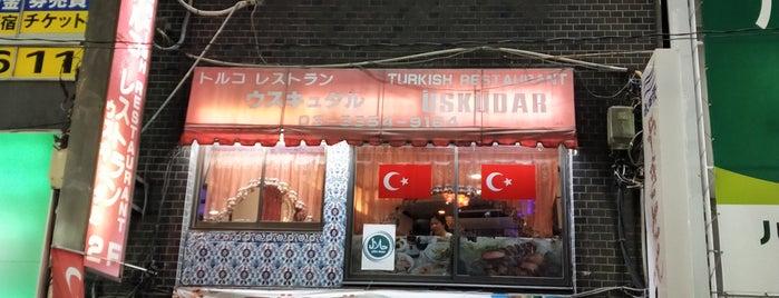 Üsküdar is one of ウーバーイーツで食べたみせ.