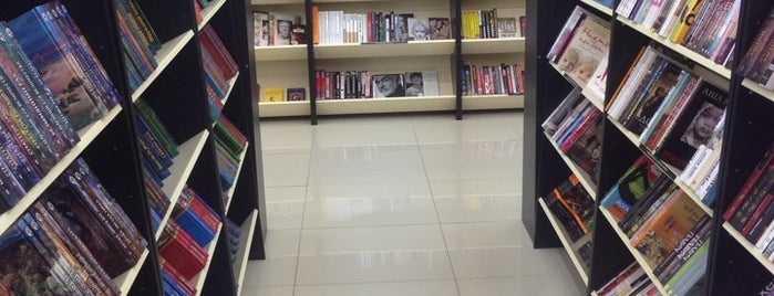 Книжный лабиринт is one of Tempat yang Disukai Vicky.