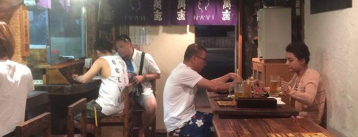 串bar is one of okinawa.