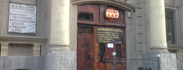 Боржч is one of Posti salvati di Vladimir.