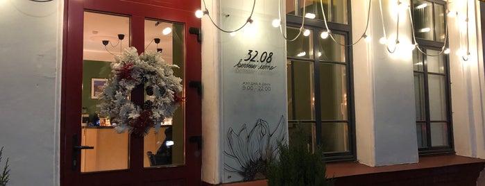32.08 is one of Coffee Minsk.