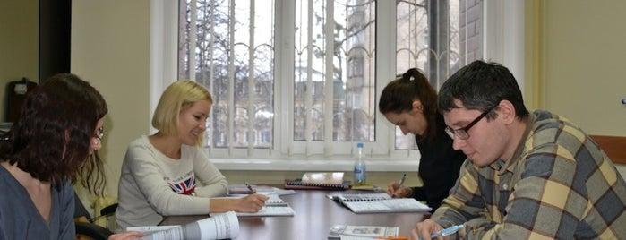 Жако, Лингвистический Центр Польского Языка is one of Tempat yang Disukai Yana.