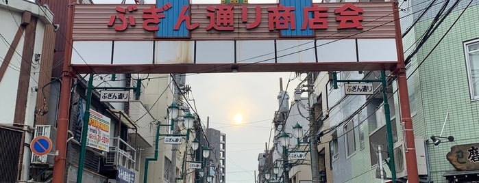 ぶぎん通り商店会 is one of 神輿で訪れた場所-1.