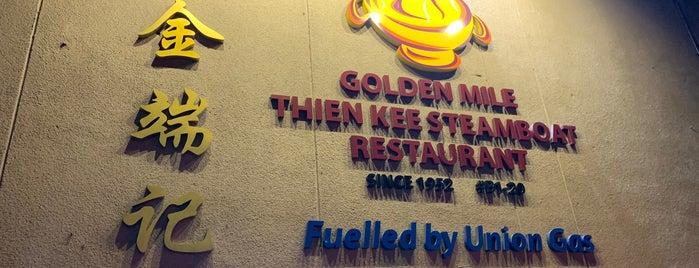 Golden Mile Tower is one of Posti che sono piaciuti a cui.