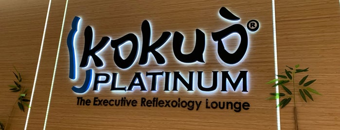 Kokuo Eastern Reflexiology is one of Wingさんのお気に入りスポット.