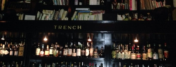 Bar Trench is one of Drinking Tokyo.