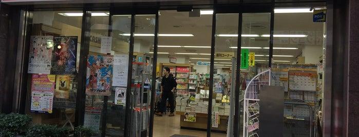あおい書店 高田馬場店 is one of closed.