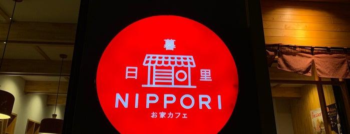 Nippori 日暮里 is one of Petaling Jaya.