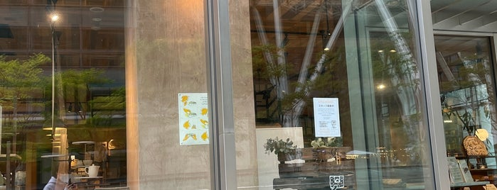 Le Pain Quotidien is one of Bakery.