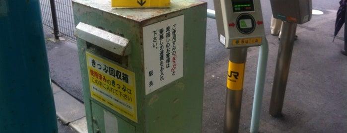 Ikusabata Station is one of Orte, die キヨ gefallen.