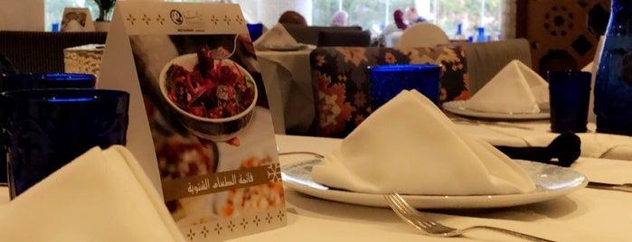 Deeritna Restaurant is one of Amman.
