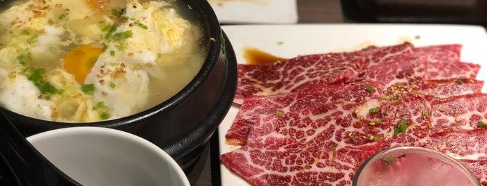 Yokohama Meat Kitchen is one of สถานที่ที่ Alexander ถูกใจ.