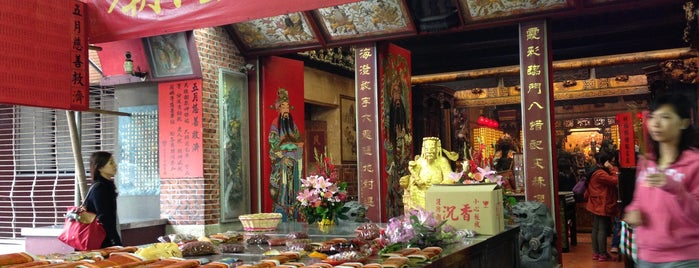 Xiahai City-God Temple is one of Things to do - Taipei & Vicinity, Taiwan.