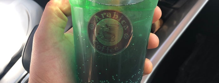 Arabica Coffee is one of สถานที่ที่ Rema ถูกใจ.