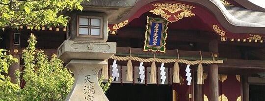 岩津天満宮 is one of Lieux qui ont plu à a.