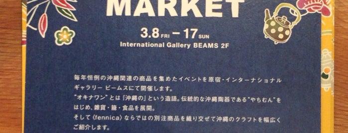 International Gallery BEAMS is one of Tokyo.