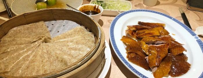 大三元 is one of 《臺北米其林指南》 2018 星級餐廳 MICHELIN Guide Taipei.