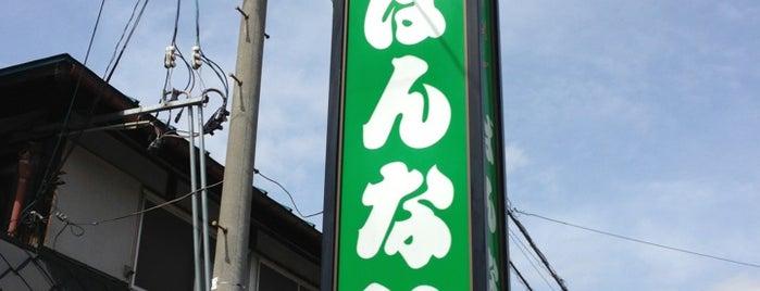 坂内食堂 is one of 再来してもよいラーメン店.