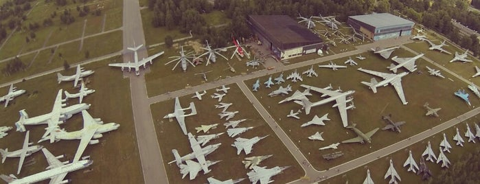 Museum of the Russian Air Force is one of Москва.