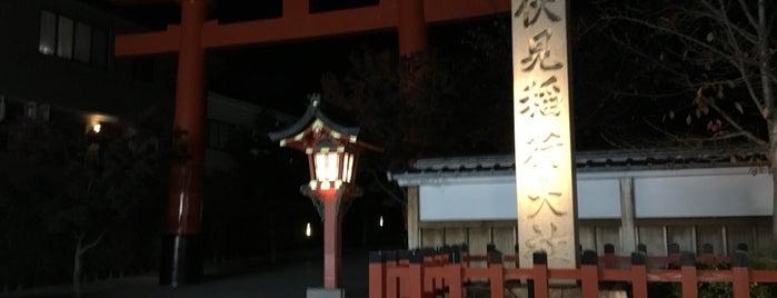 สถานที่ที่ Saejima ถูกใจ