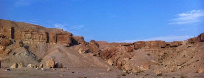 Mutlaa Ridge is one of Q8.