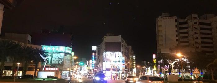 花莲市区 is one of SNIPPETY GUIDE.