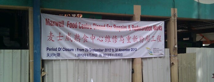 Maxwell Food Centre is one of Singapore.