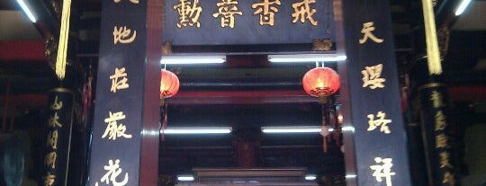 Leong San Temple is one of Singapore.