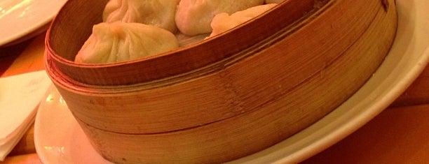 Nan Xiang Xiao Long Bao is one of Asian Spots.