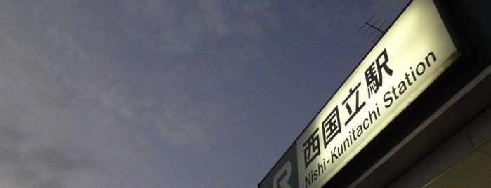 Nishi-Kunitachi Station is one of JR 미나미간토지방역 (JR 南関東地方の駅).