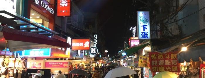 Shilin Night Market is one of Taiwan.