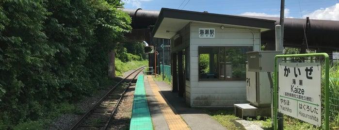 Kaize Station is one of JR 고신에쓰지방역 (JR 甲信越地方の駅).