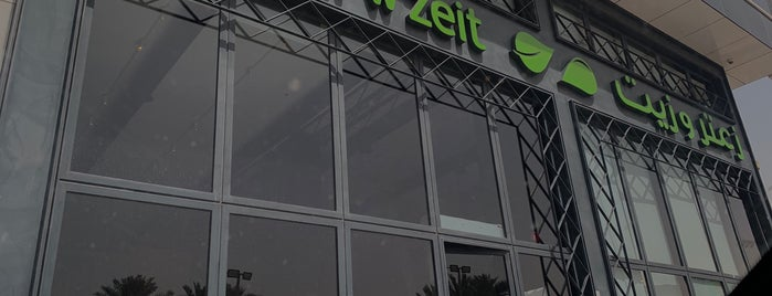 Zaatar w Zeit is one of K.