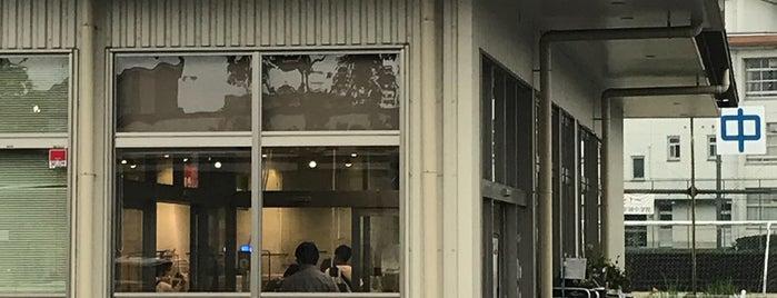 産直市場 よってって 秋篠店 is one of Shigeo'nun Beğendiği Mekanlar.